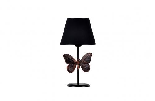 Kelebek Abajur Bakır Siyah